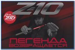 Фидер Zemex Pro Feeder Z-10