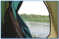 Палатка для рыбалки и отдыха.