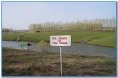 Весенняя рыбалка в Запольном 28 апреля 2013г.